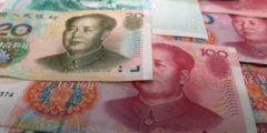 أول دولة صنعت العملة الورقية