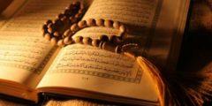 فضل قراءة القرآن في شهر رمضان