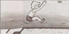 القفز الطولي
