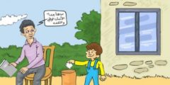 تقرير عن نظافة المدرسة