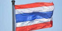ما عاصمة تايلند