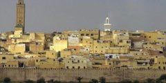 معلومات عن مدينة مكناس المغربية