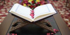 موضوع عن القرآن الكريم أهميته و خصائصه و أسمائه